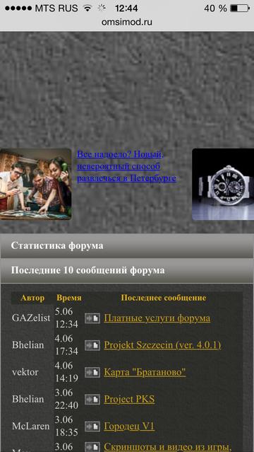 http://sg.uploads.ru/t/8eOHl.png