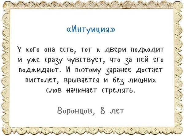 http://sg.uploads.ru/t/8gfiu.jpg