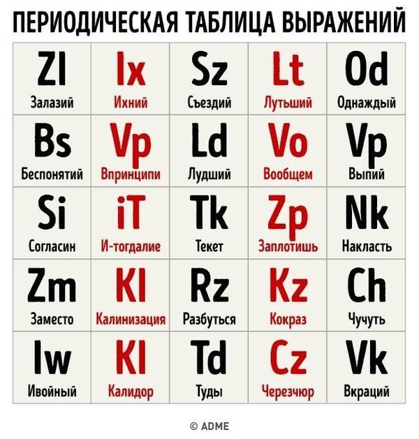 http://sg.uploads.ru/t/8gzWX.jpg
