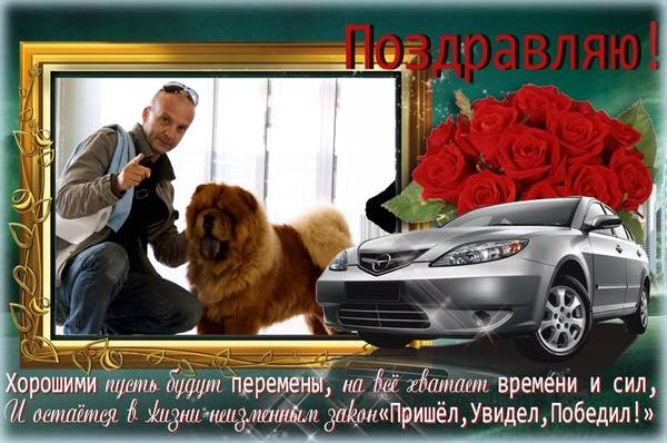 http://sg.uploads.ru/t/8hWjp.jpg