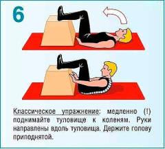 http://sg.uploads.ru/t/8ksO2.jpg