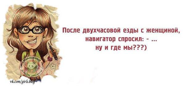 http://sg.uploads.ru/t/8w6Rp.jpg