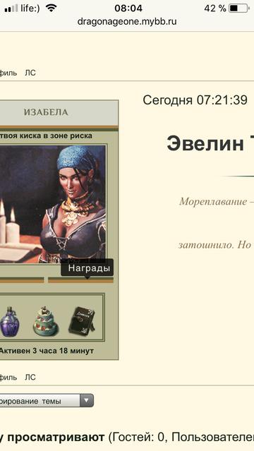 http://sg.uploads.ru/t/8xaHq.png