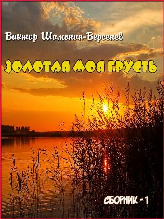 http://sg.uploads.ru/t/8yRWc.jpg