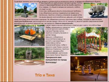 http://sg.uploads.ru/t/8ym6A.jpg