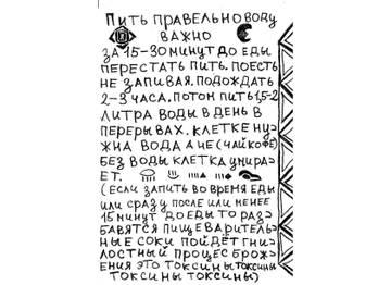 http://sg.uploads.ru/t/8yxUB.jpg