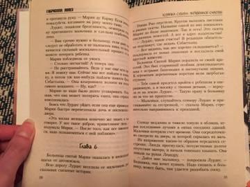 http://sg.uploads.ru/t/90goI.jpg
