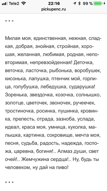 http://sg.uploads.ru/t/92vXd.png