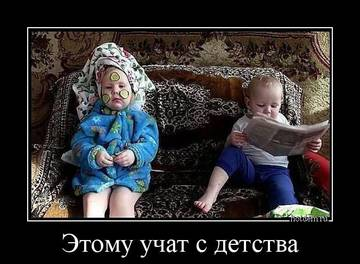 http://sg.uploads.ru/t/97Imc.jpg