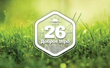 http://sg.uploads.ru/t/97pv4.jpg
