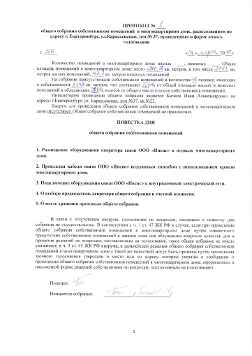 http://sg.uploads.ru/t/9Er8H.png