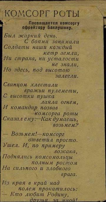 http://sg.uploads.ru/t/9FEQb.jpg