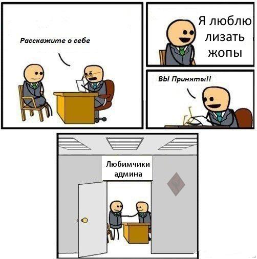 http://sg.uploads.ru/t/9OWlv.jpg