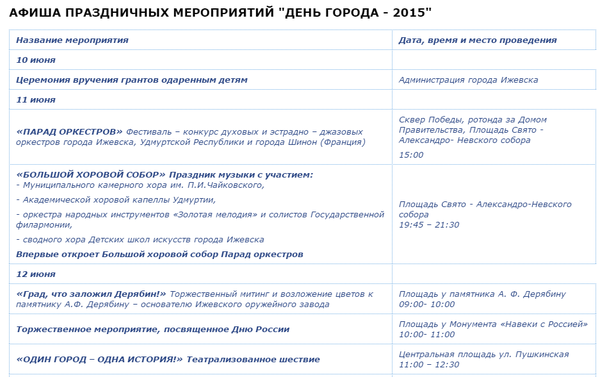 http://sg.uploads.ru/t/9OjvX.png