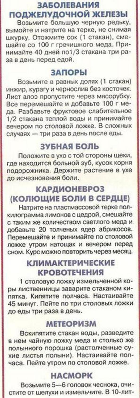 http://sg.uploads.ru/t/9P6Ux.jpg