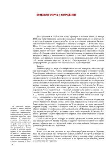 http://sg.uploads.ru/t/9P7xX.jpg