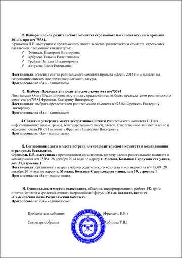 http://sg.uploads.ru/t/9PcLN.jpg