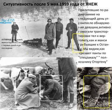 http://sg.uploads.ru/t/9VmyZ.jpg