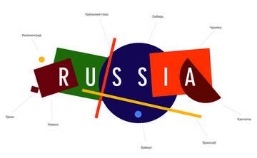 http://sg.uploads.ru/t/9XGlL.jpg