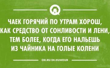 http://sg.uploads.ru/t/9Yhx0.jpg