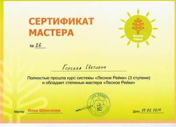 http://sg.uploads.ru/t/9ZLDJ.jpg