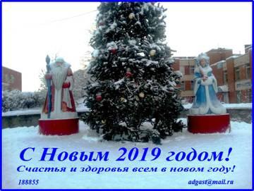 http://sg.uploads.ru/t/9cjav.jpg
