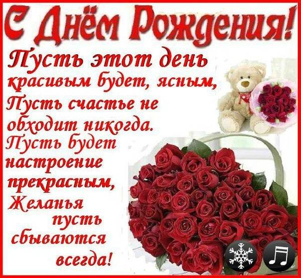 http://sg.uploads.ru/t/9fjnI.jpg