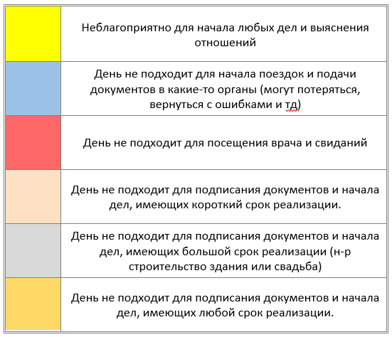 http://sg.uploads.ru/t/9j21q.png