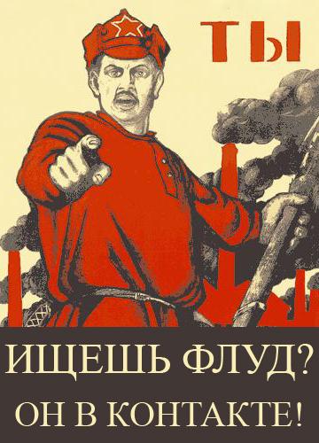 http://sg.uploads.ru/t/9uQNv.jpg