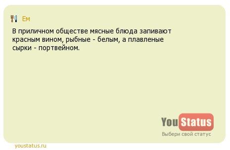 http://sg.uploads.ru/t/9upBA.jpg