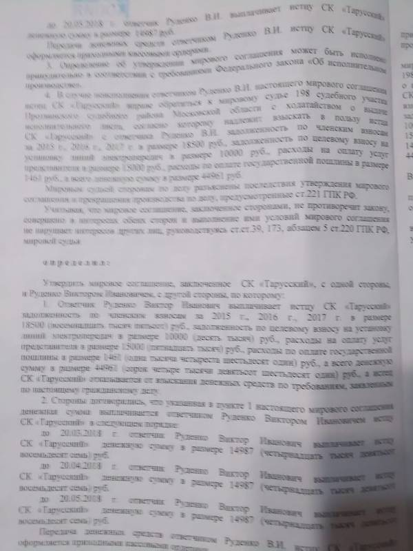 http://sg.uploads.ru/t/A5Hnm.jpg
