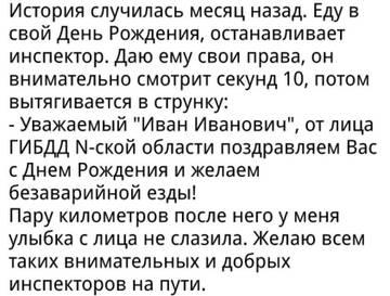http://sg.uploads.ru/t/A8f3j.jpg