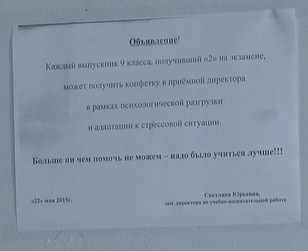 http://sg.uploads.ru/t/A91fJ.jpg