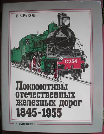 http://sg.uploads.ru/t/ADTxX.jpg