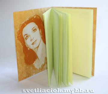 http://sg.uploads.ru/t/AKVLv.jpg