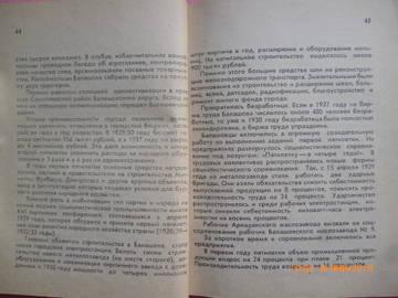http://sg.uploads.ru/t/ARSQG.jpg