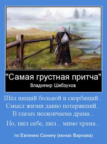 http://sg.uploads.ru/t/ASQef.png