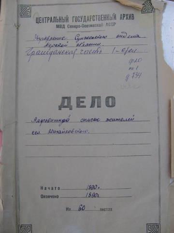 http://sg.uploads.ru/t/Almwr.jpg
