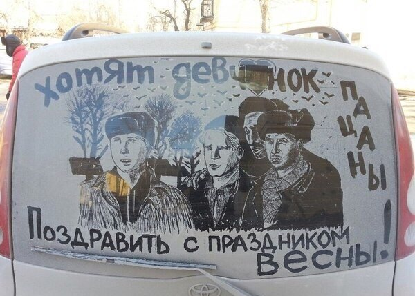 http://sg.uploads.ru/t/AmtUD.jpg