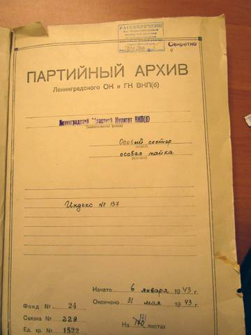 http://sg.uploads.ru/t/AvdYj.jpg