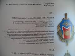 http://sg.uploads.ru/t/Avo8c.jpg