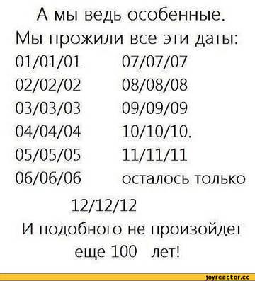 http://sg.uploads.ru/t/AwO4L.jpg