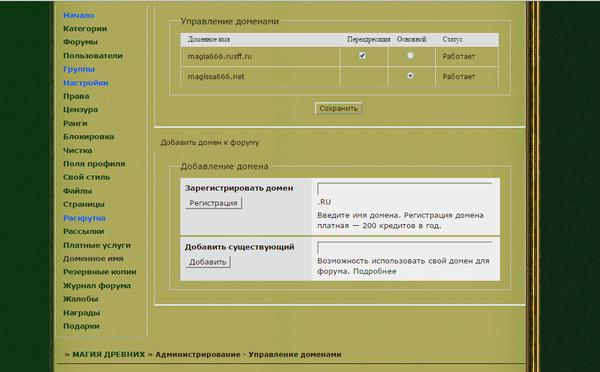 http://sg.uploads.ru/t/AykJs.png