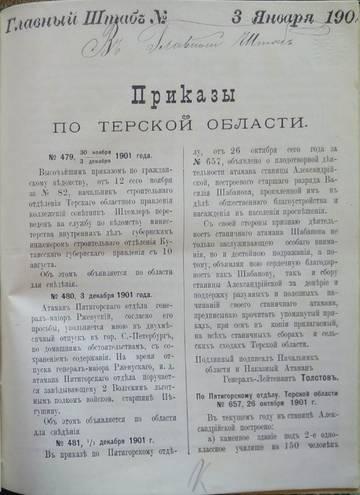 http://sg.uploads.ru/t/AzIp0.jpg