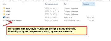 http://sg.uploads.ru/t/B2laI.png