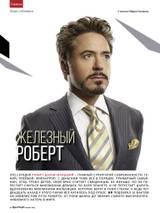 http://sg.uploads.ru/t/BDrgG.jpg