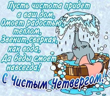 http://sg.uploads.ru/t/BMuEz.jpg