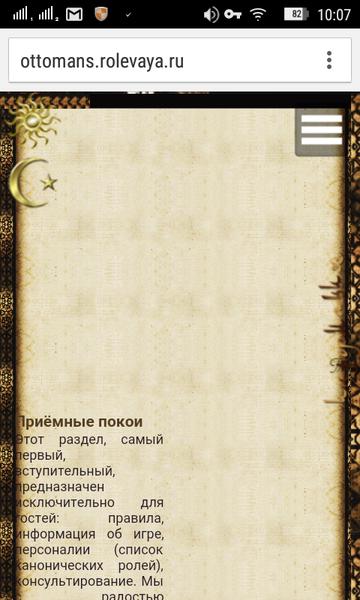 http://sg.uploads.ru/t/BN4Xl.png