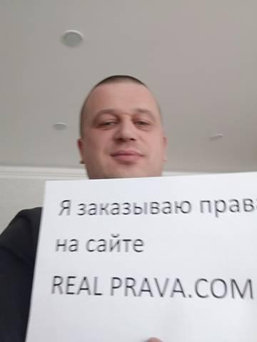http://sg.uploads.ru/t/BN9SQ.jpg