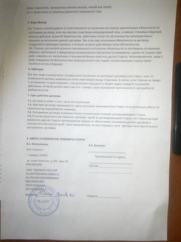 http://sg.uploads.ru/t/BO6ci.jpg